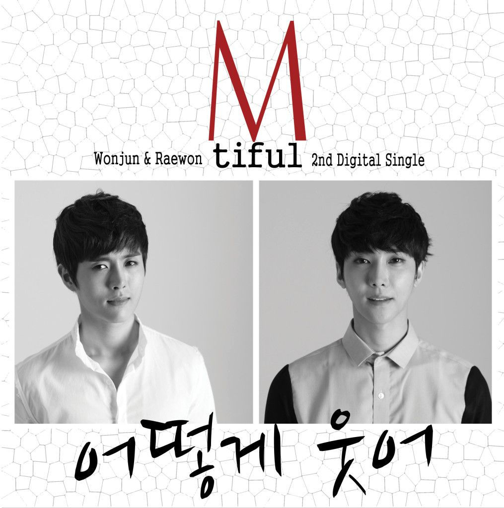 [Single] M tiful   How Can I Smile