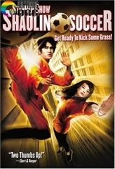 C490E1BB99i-BC3B3ng-ThiE1BABFu-LC3A2m-Shaolin-Soccer-2001